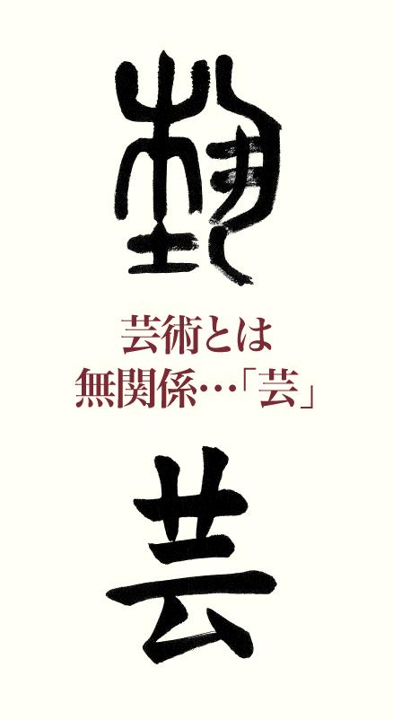 20200403_kanji01.png