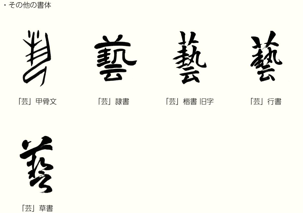 20200403_kanji02.png