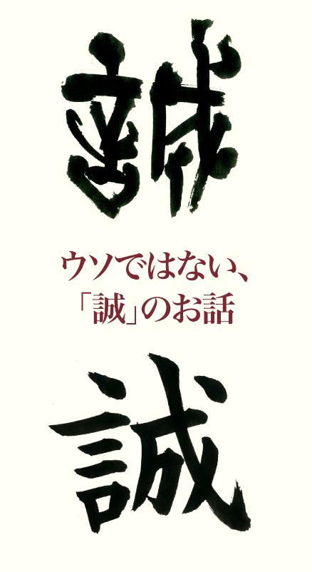 20200410_kanji_01.png