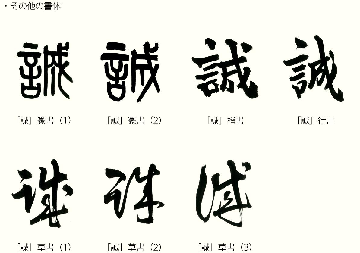 20200410_kanji_02_2.png