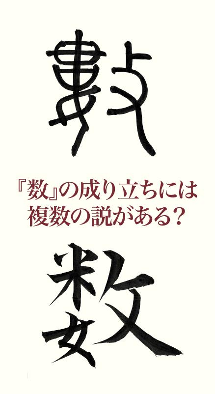 20200417_kanji_01.png