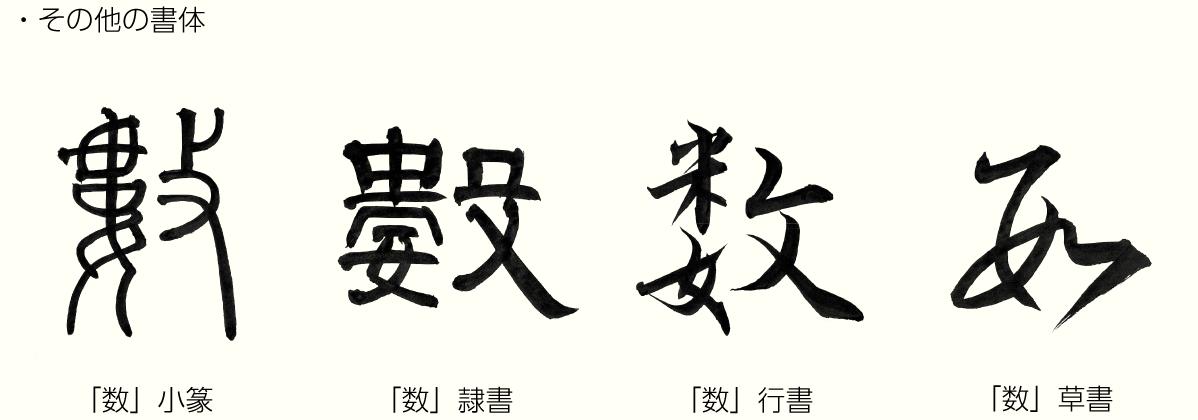 20200417_kanji_02_2.png