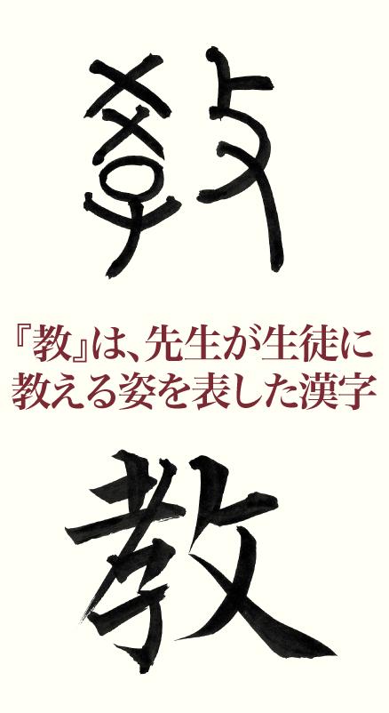 20200423_kanji_01.png