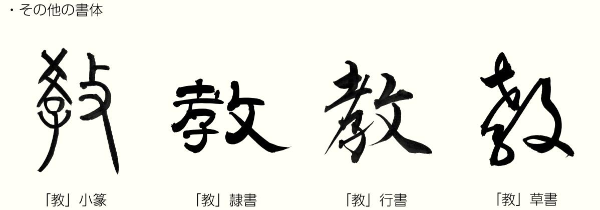 20200423_kanji_02_2.png