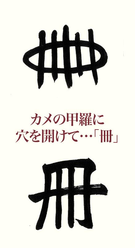20200507_kanji_01.png
