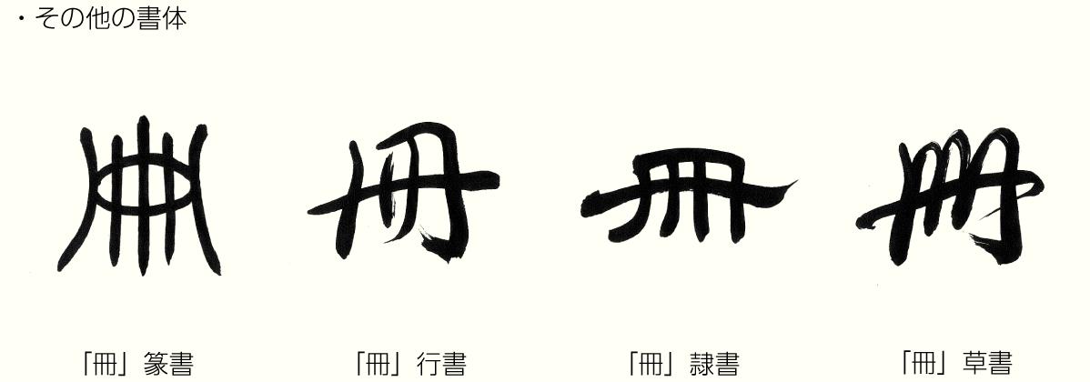 20200507_kanji_02.png
