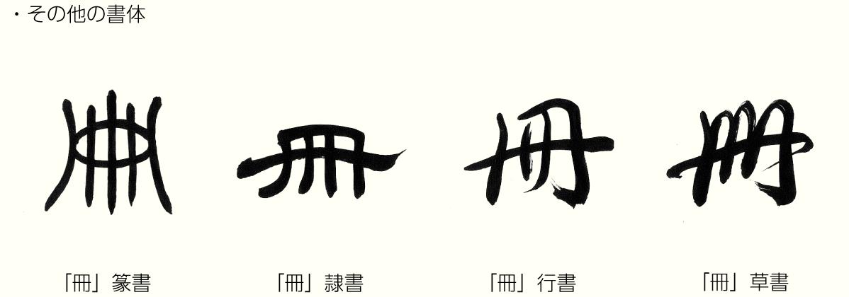 20200507_kanji_02_2.png
