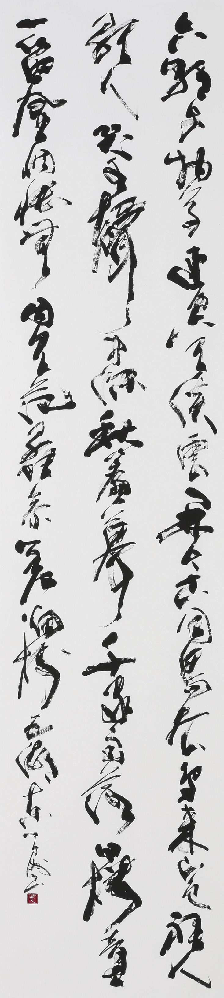 20200515_3_sumifude_01.jpg