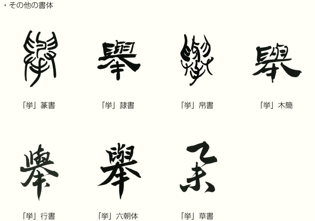 20200523_kanji_02.png