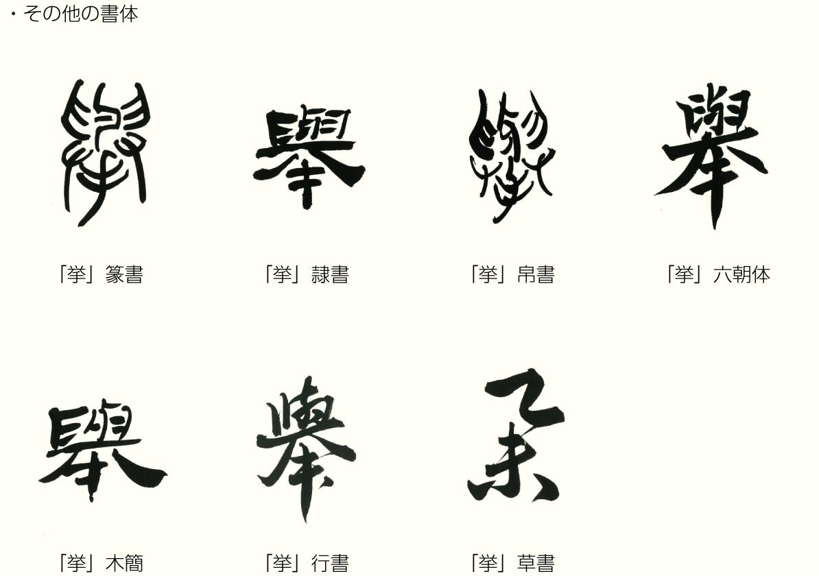 20200523_kanji_02_2.png