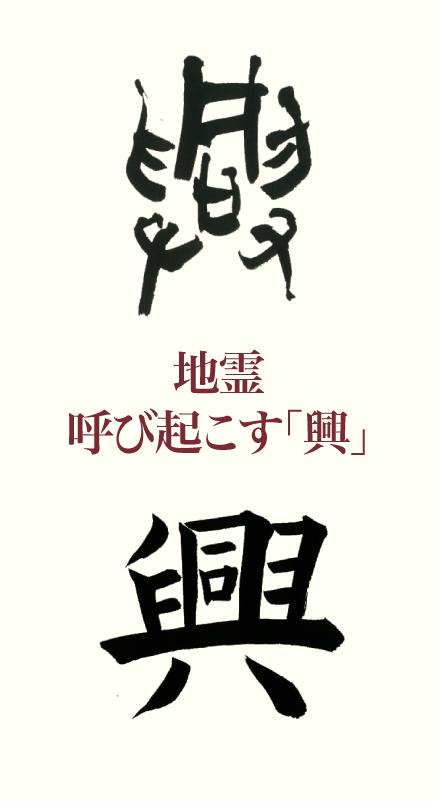 20200604_kanji_01.png
