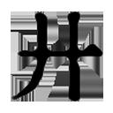 20200604_kanji_03.png