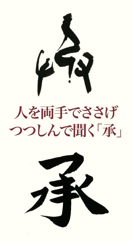 20200612_kanji_01.png
