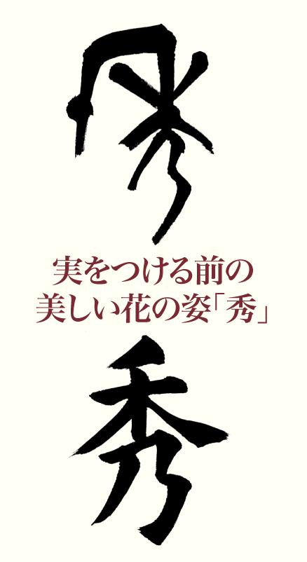 20200619_kanji_01.png