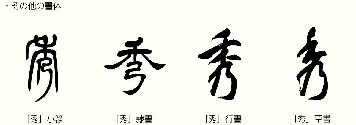 20200619_kanji_02.png