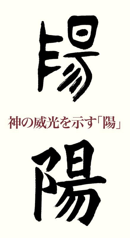 20200625_kanji_01.png