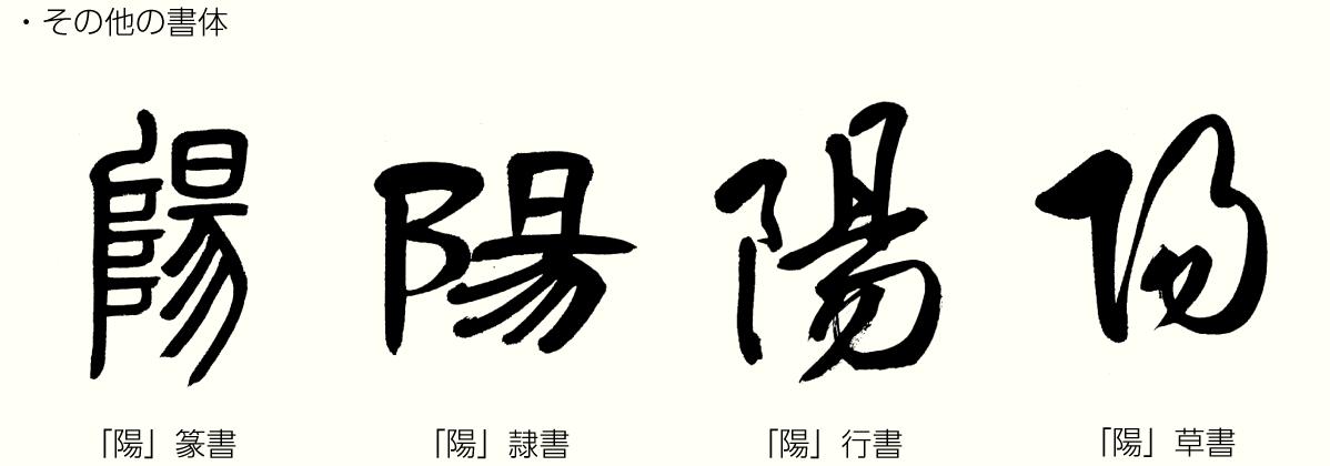 20200625_kanji_02.png