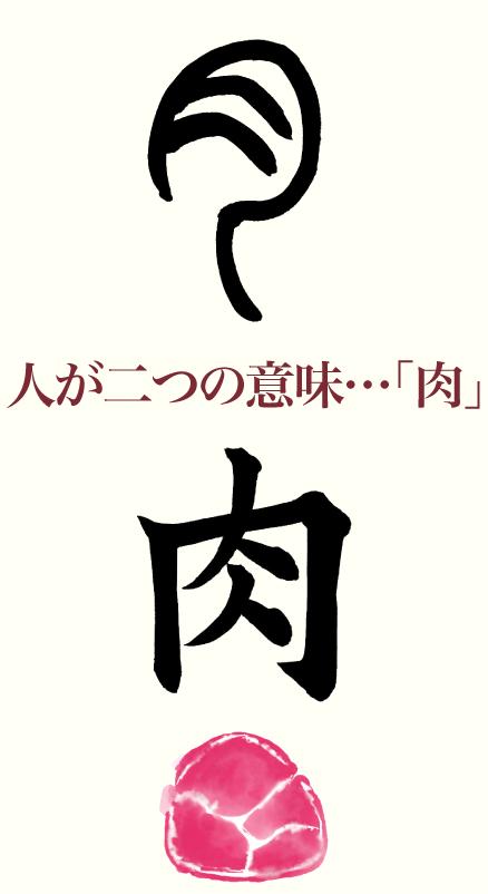 20200703_kanji_01.png