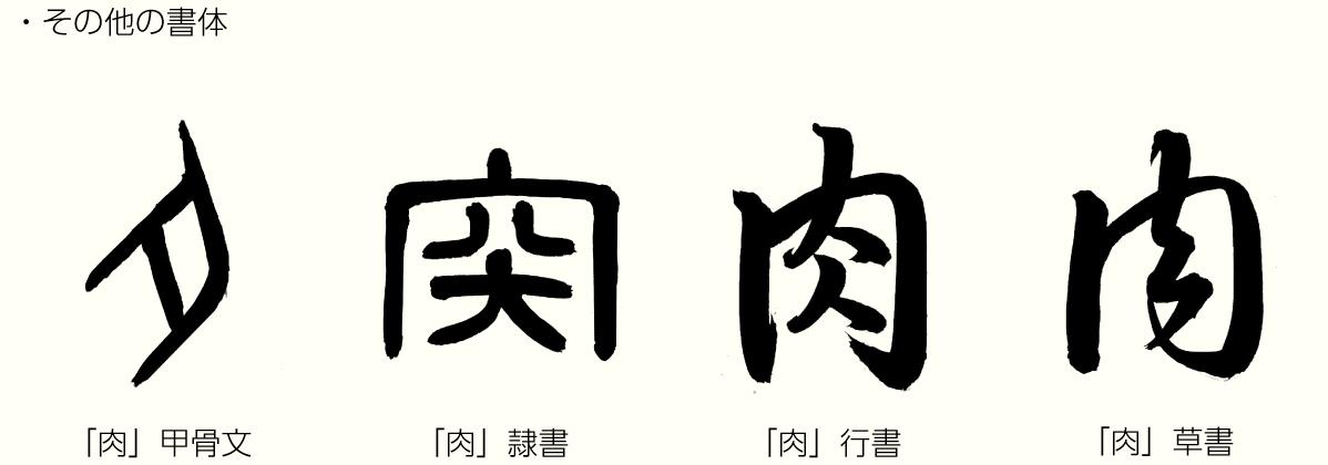 20200703_kanji_02_2.png