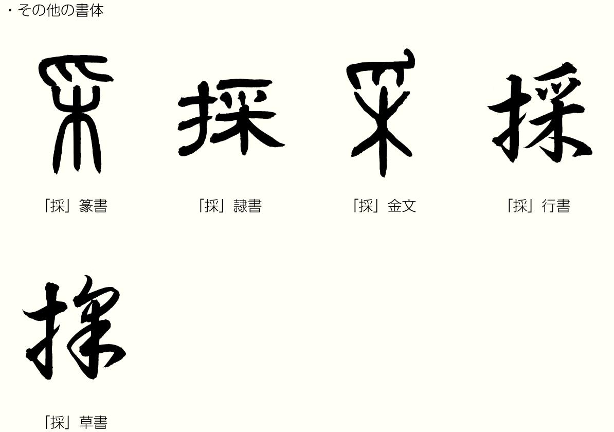 20200709_kanji_02.png