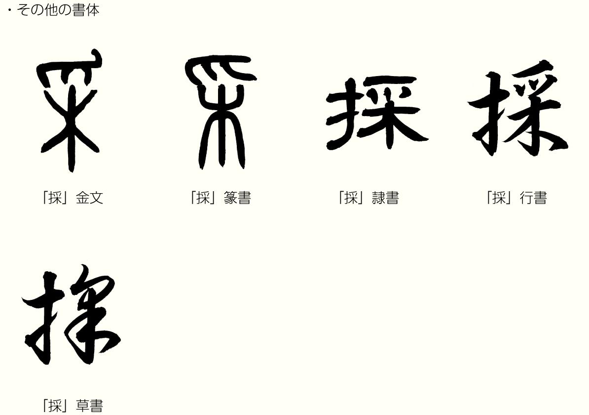 20200709_kanji_02_2.png