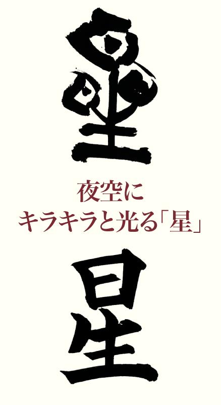 20200717_kanji_01.png