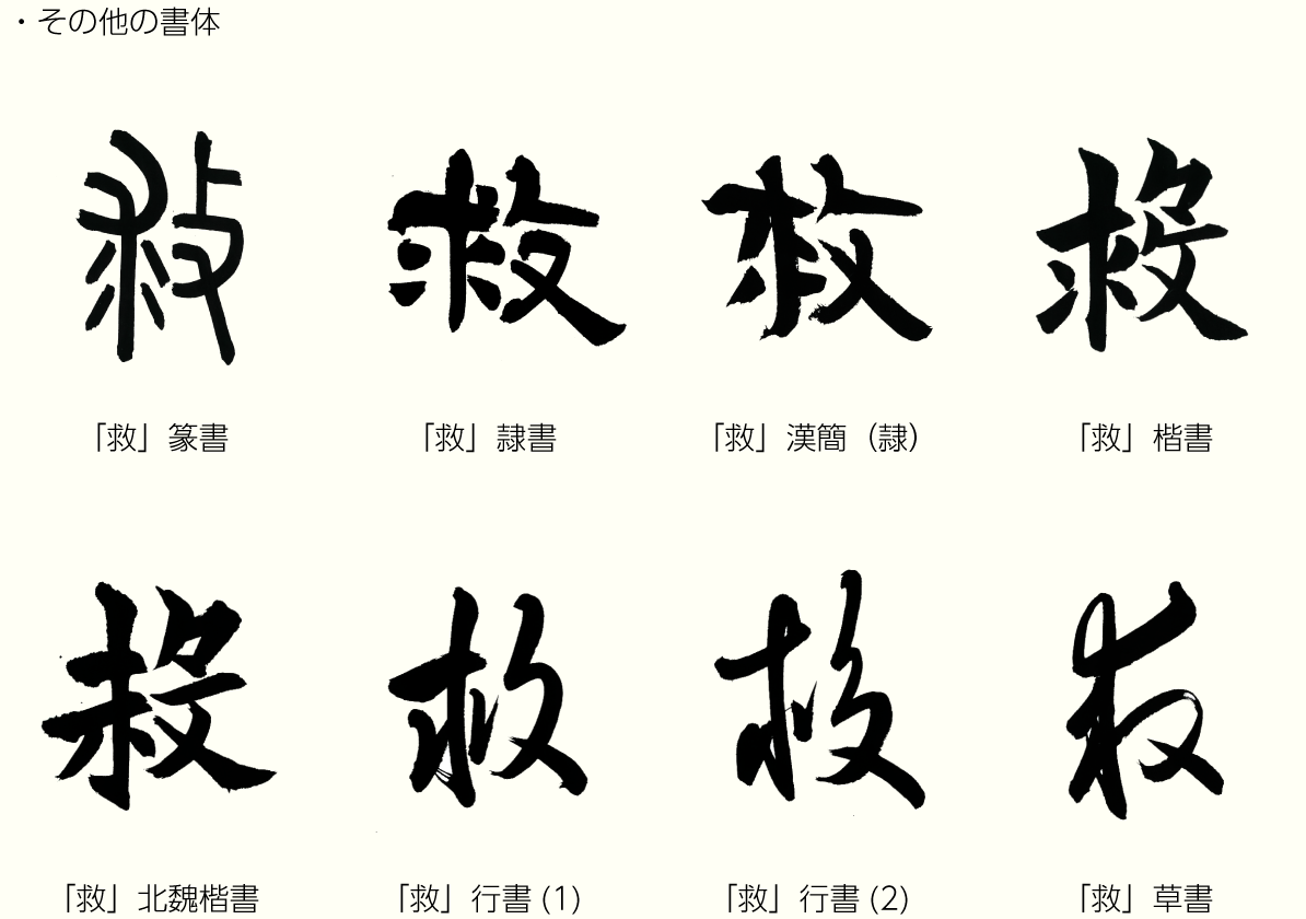 20200722_kanji02_2.png
