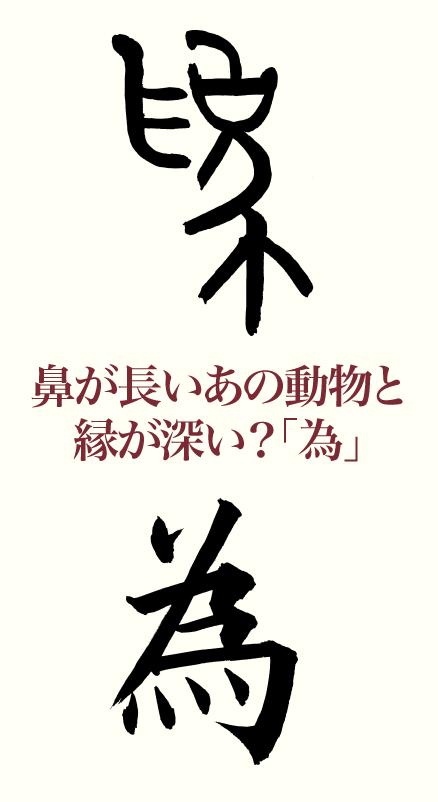 20200730_kanji_01.png