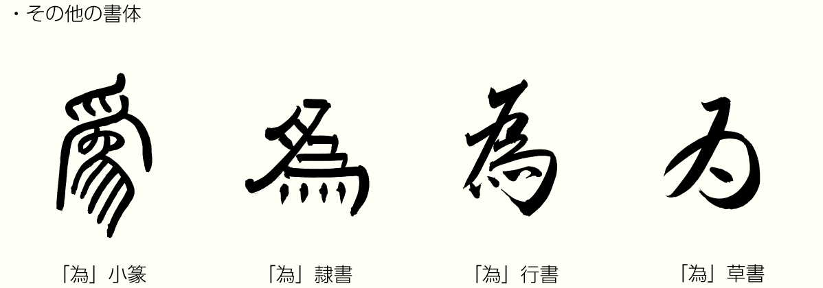 20200730_kanji_02.png