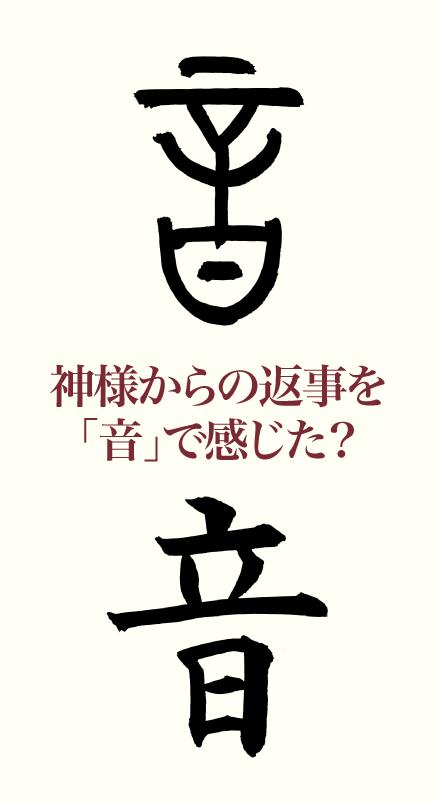 20200806_kanji01.png