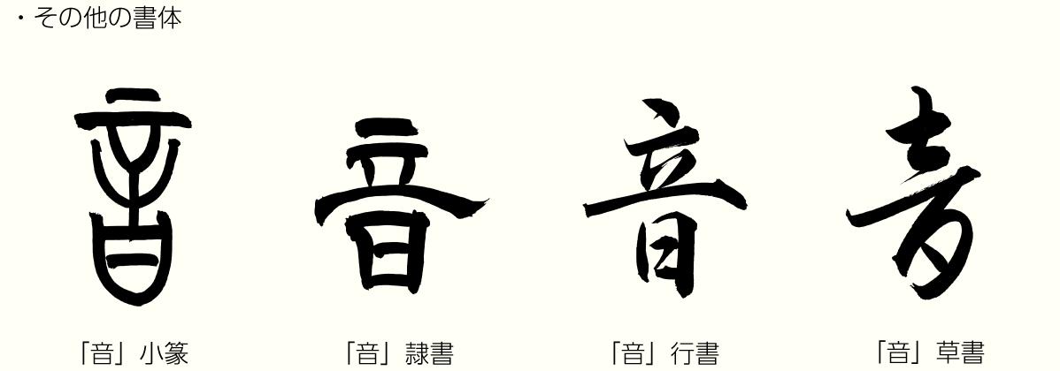 20200806_kanji02.png