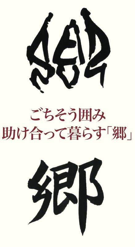 20200904_kanji_01.png