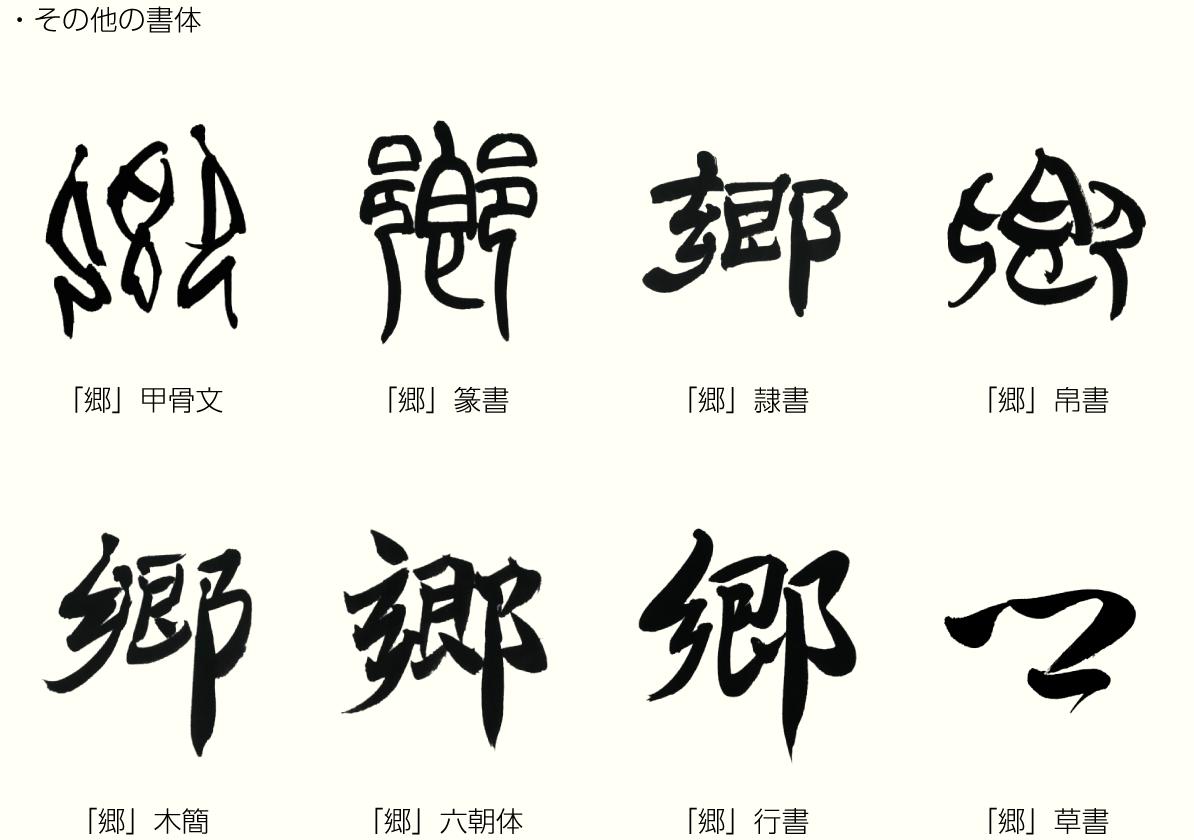 20200904_kanji_02.png