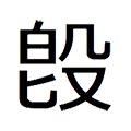 20200904_kanji_04.png