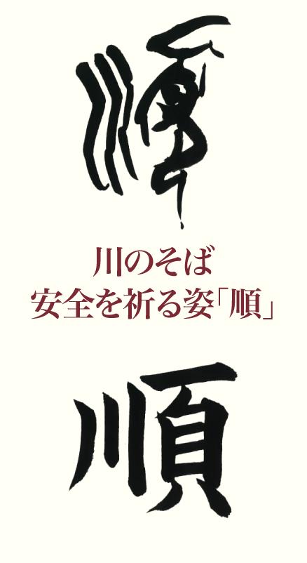 20200909_kanji_01.png