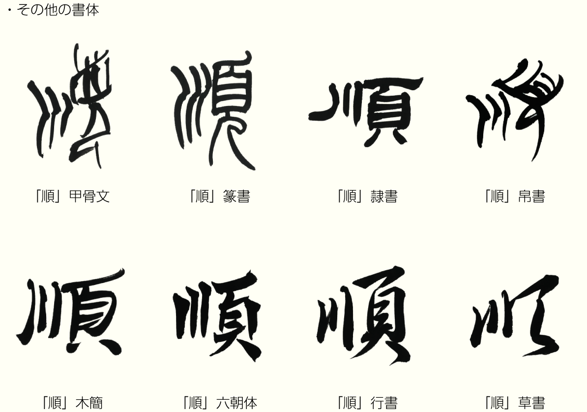 20200909_kanji_02.png