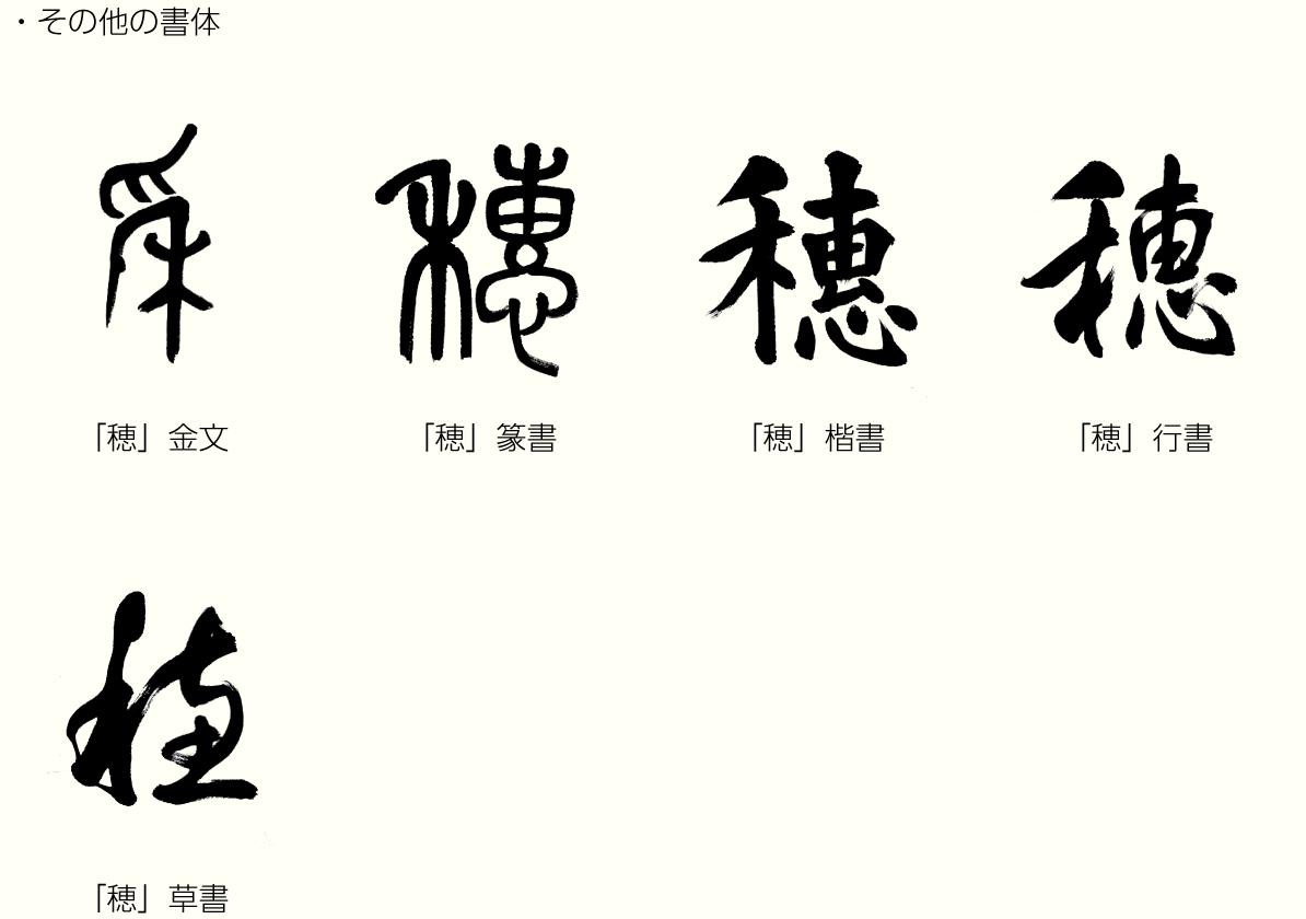 20200920_kanji_2.png
