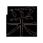 20200920_kanji_3.png