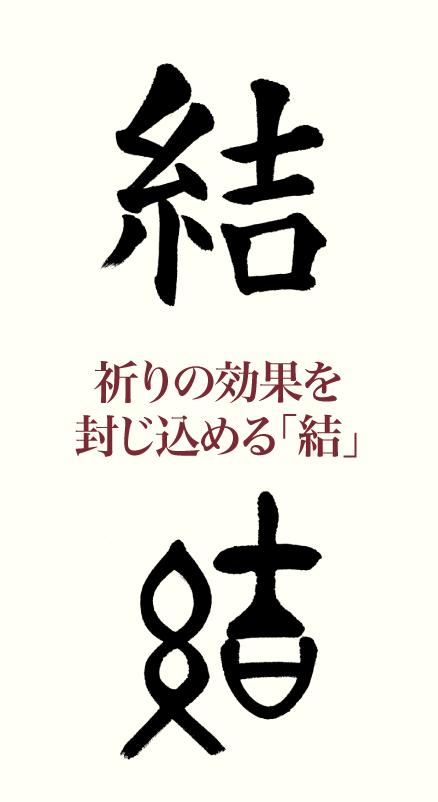 20200924_kanji_01.png