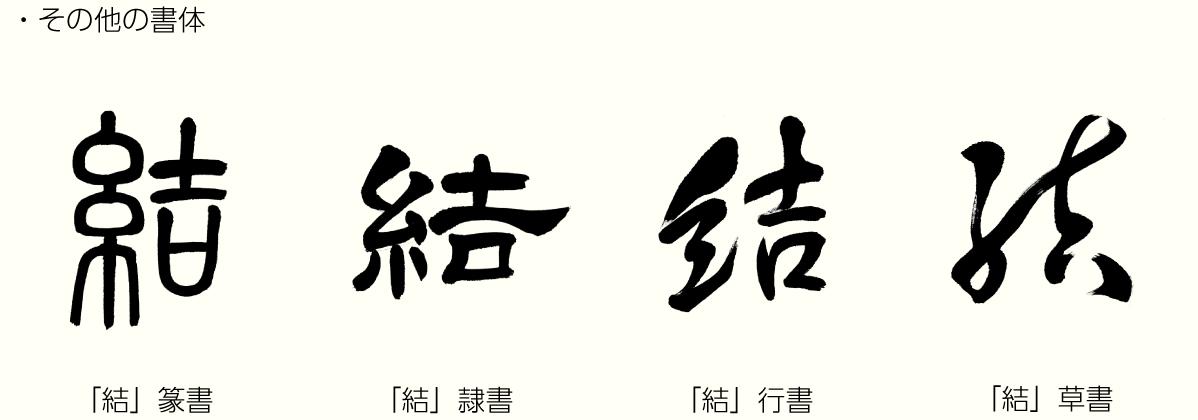 20200924_kanji_02.png