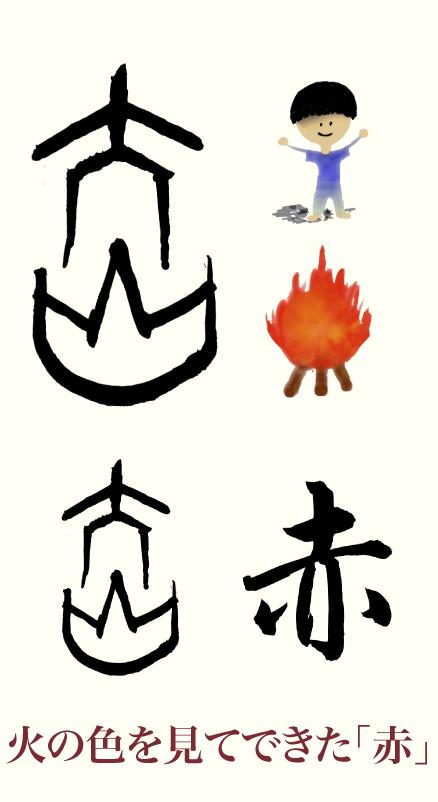 20201001_kanji_01.png