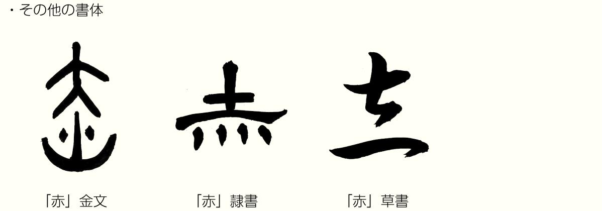 20201001_kanji_02.png