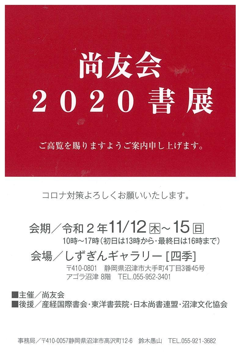 20201006_1.jpg