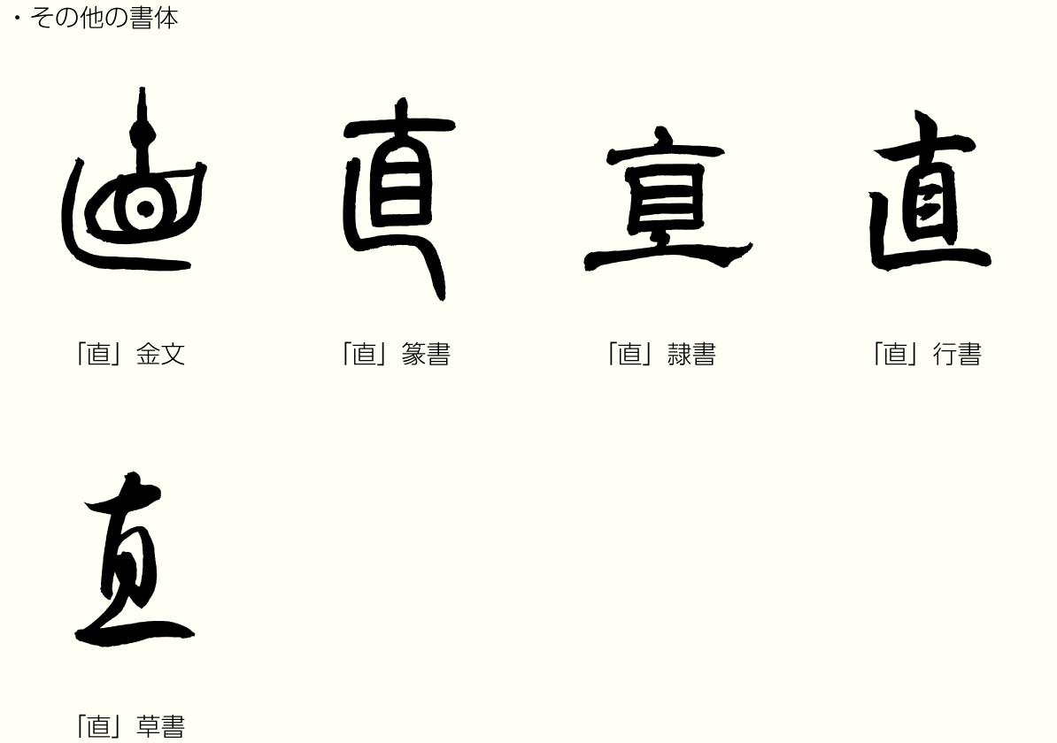 20201009_kanji_02.png