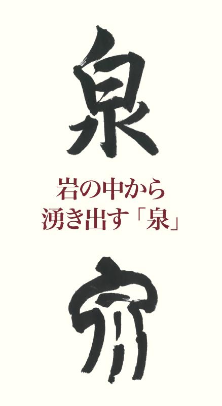 20201016_kanji_01.png