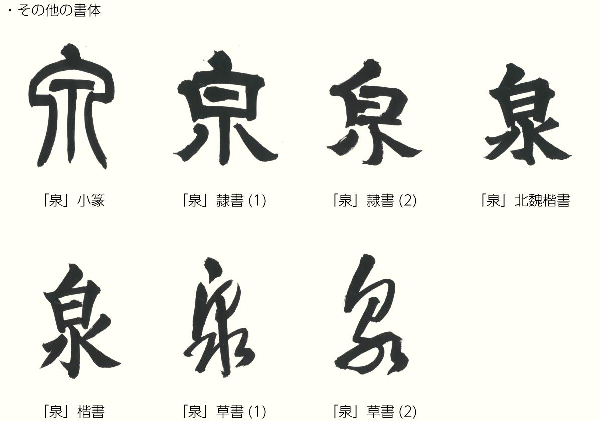 20201016_kanji_02.png