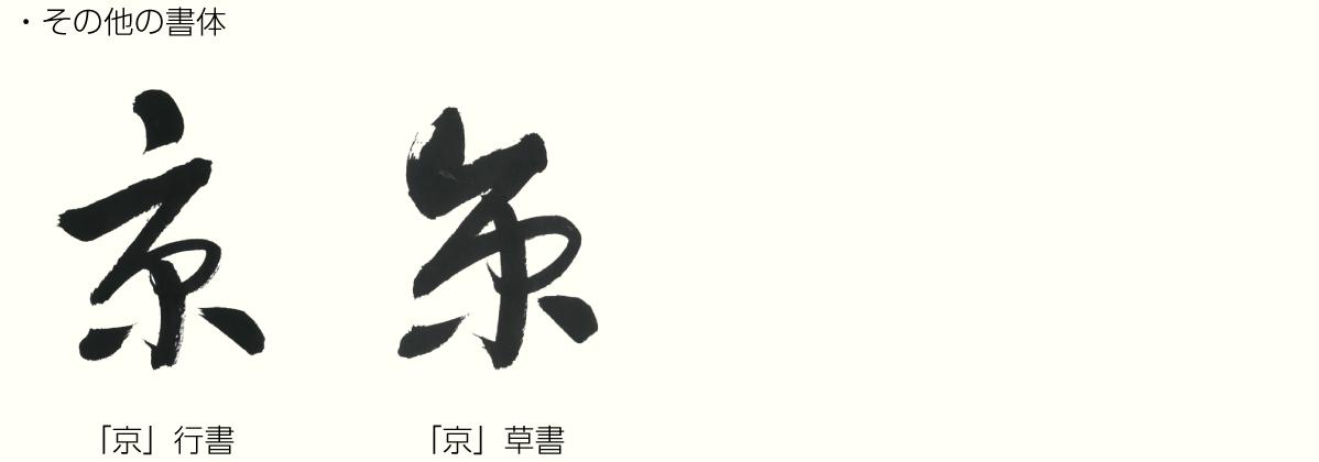 20201023_kanji02.png