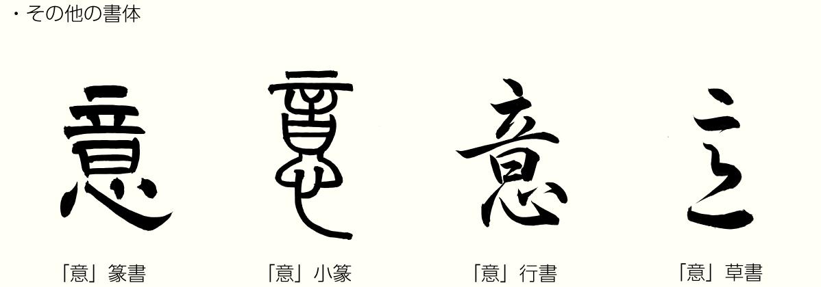 20201029_kanji02.png