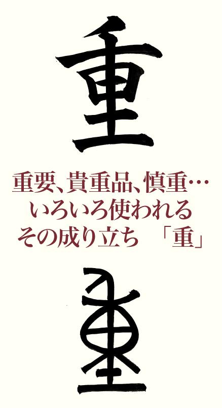 20201112_kanji_01.png