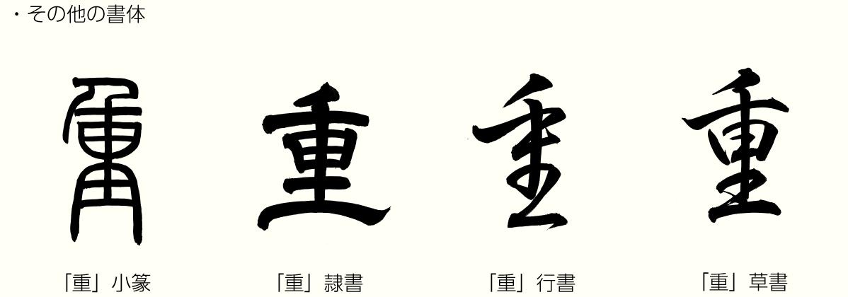 20201112_kanji_02.png